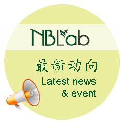 Lastest news and events